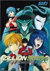 Image 1 for Akai Koudan Zillion DVD-Box 2
