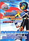 Mega Man Rockman X Command Mission Perfect Strategy Guide Book/ Gba