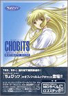Image 1 for Chobits Tv Animation Navigate Book W/Sticker