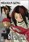 Image for Shaman King Kanashimi no Katachi