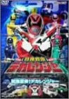 Image for Dekaranger Vol.1