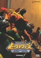 Image for Beast Wars Returns 7