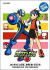 Mega Man Battle Network Postcard Book / Gba