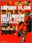 Image 1 for Capcom Vs.Snk Millennium Fight 2000 Official Guide Book / Dc
