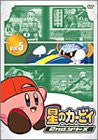 Image 1 for Kirby Super Star 2nd Series - Vol.5