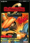 Image 1 for Fire Pro Wrestling S 6 Men Scramble Victory Strategy Guide Book / Ss