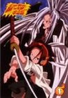 Image 1 for Shaman King Vol.1