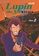 Image 1 for Lupin III - Part III Disc.2