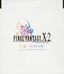 Image 1 for FINAL FANTASY X-2 Eternity ~Memories of Light and Waves~ Music from FINAL FANTASY X-2