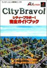 Image 1 for City Bravo! Complete Guide Book / Ps