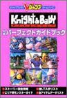 Image for Night & Baby Official Perfect Guide Book (V Jump Book   Game Series) / Ps