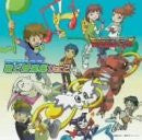 Image 1 for Digimon Tamers Song and Music Collection Ver.2