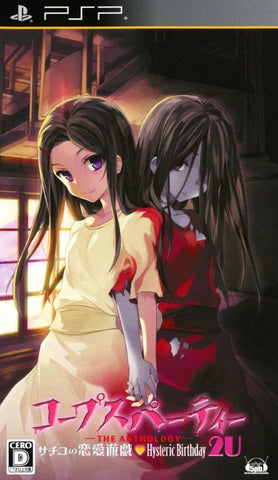 Image for Corpse Party -The Anthology- Hysteric Birthday 2U [Regular Edition]