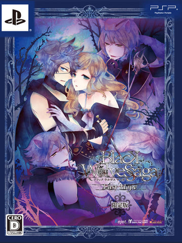 Black Wolves Saga: Last Hope [Limited Edition]