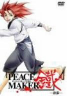 Image for Peace Maker Kurogane Vol.13