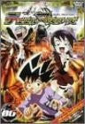 Image for Duel Masters 06