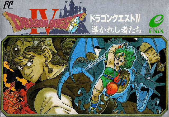 Image 1 for Dragon Quest IV: Michibikareshi Monotachi