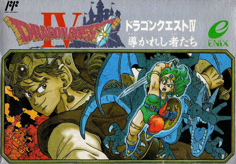 Dragon Quest IV: Michibikareshi Monotachi