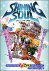 Image for Shining Soul V Jump Strategy Guide Book / Gba