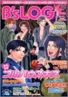 Image for B's Log 2004 August Japanese Yaoi Videogame Magazine