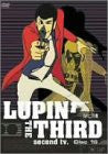Image for Lupin III Second TV Series DVD Disc 16