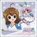 Image for A Little Snow Fairy Sugar Original Sound Track music note.2