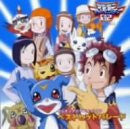 Image 1 for Digimon Adventure 02 Best Hit Parade