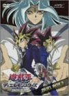 Image for Yu-gi-oh! Duel Monsters Duel Box 2