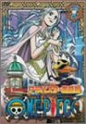 Image for One Piece 4th Season Arabasta Gekito Hen piece.7