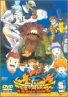 Image 1 for Digimon Frontier Vol.5