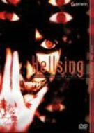 Image for Hellsing TV Box