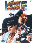 Image for Street Fighter II [First Print]