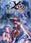 Image 1 for Ys 6 The Ark Of Napishtim Strategy Guide Book / Ps2