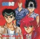 Image 1 for Yu Yu Hakusho Music Battle 2