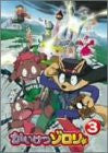 Image for Kaiketsu Zorori Vol.3