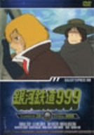 Image 1 for Galaxy Express 999 - TV Animation 28