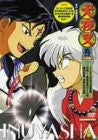 Image 1 for Inuyasha 5 no shou 7