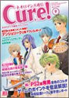 Image for Neo Romance Tsushin Cure! Vol.9 Japanese Yaoi Videogame Fan Book