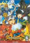 Image 1 for Digimon Frontier Vol.6