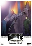 Image for Moonlight Mile 1st Season -Lift Off- Act.6