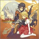 Summon Night 2 Drama CD ~Ano hi no Kakera~ Final Part