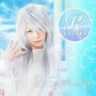 Image 1 for Re-Sublimity / KOTOKO [Limited Edition]