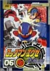 Image for Rockman EXE Access 6