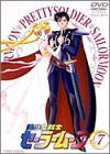 Image for Sailor Moon Vol.7