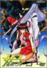 Image for Mamono Hunter Yohko Disc.2