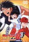 Captain Tsubasa Road to Dream Goal.2