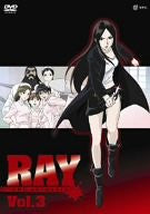 Image 1 for Ray The Animation Vol.3