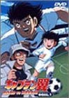Image 1 for Captain Tsubasa Road to Dream Goal.1