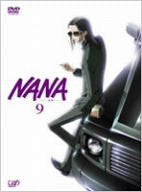 Image for Nana 9