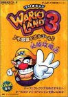 Image for Wario Land 3 Hisshou Strategy Guide Book / Gb